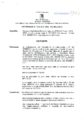 Determina n°7 del 15.02.2013