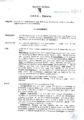 Determina n°113 del 31.12.2013