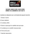 Bando di concorso 2014-2015