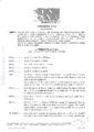 Decreto n°12 del 13.10.2020