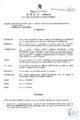 Determina n°12 del 04.03.2014